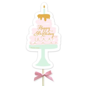 Topper Confetti Party Tort Happy Birthday